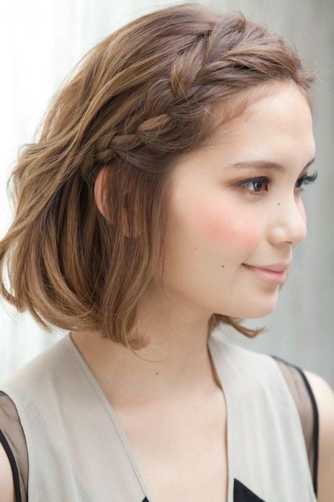 Super Tante acconciature e tagli sfilati per i vostri capelli corti! HW49